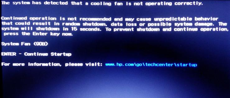 Lỗi máy HP chạy nóng bị tắt
