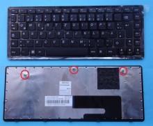 Bàn phím Lenovo U260