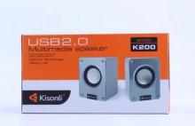 Loa vi tính Kisonli K200 chính hãng