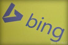 Thử tìm kiếm Video bằng Bing
