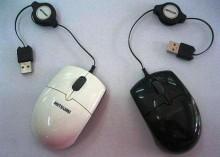 Chuột mitsumi dây rút cho laptop