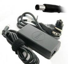 Adapter GATEWAY 19V-7.9A
